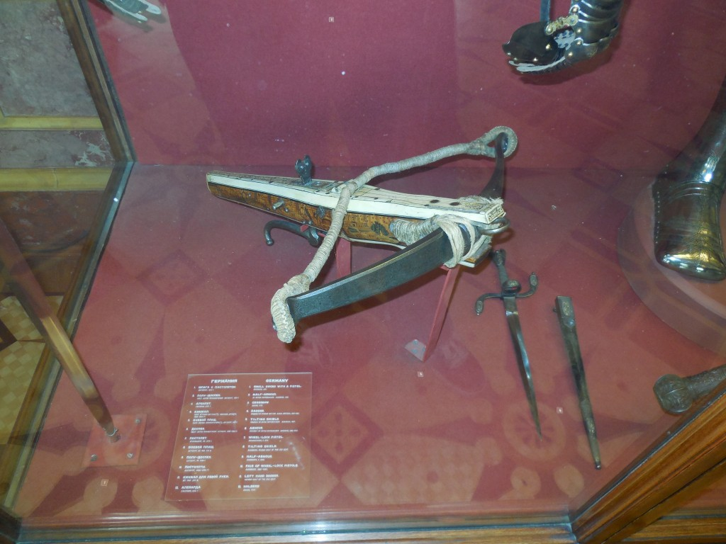 The State Hermitage Museum arsenol crossbow